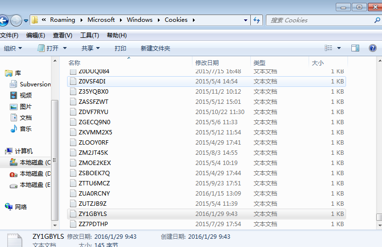 windows7 cookie目录